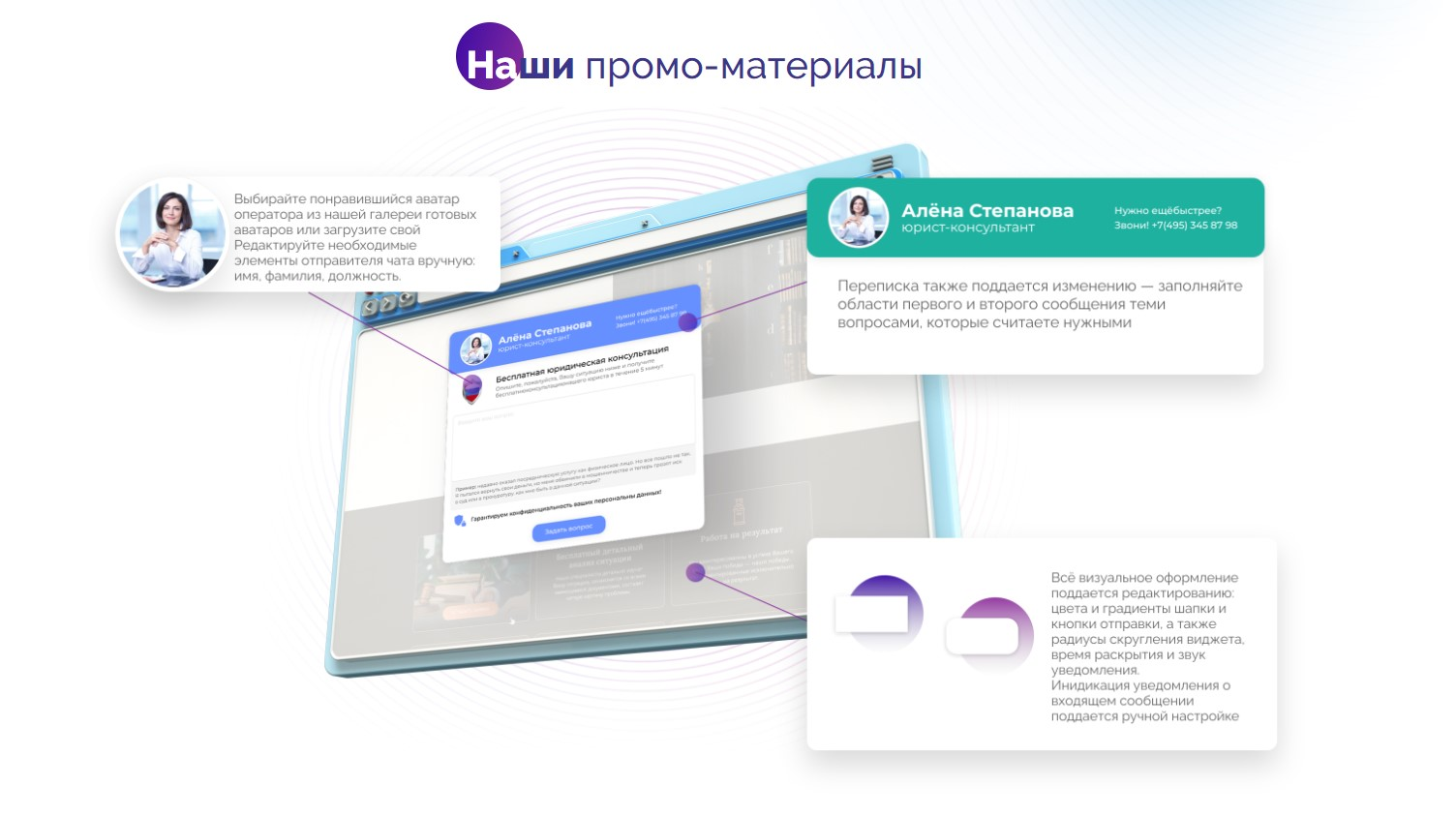 Партнерская программа Onnet - White Label с виджетами
